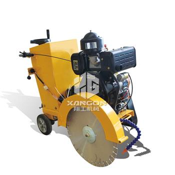 柴油动力马路切割机