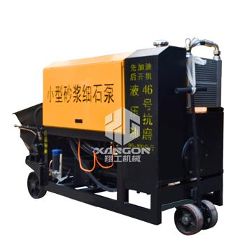 22 kw 30米卧式二次结构浇筑泵/细石泵